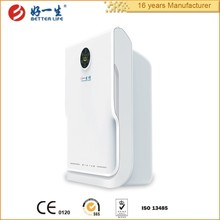 China Manufacturer Remove Peculiar Smell Air Purifier HEPA Filter/Air Cleaner