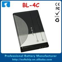 800mAh mobile phone battery for Nokia bl-4c, oem odm mobile phone battery stickers