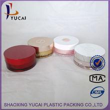 cosmetic cream 100 ml jar 50ml+50ml mask skin cream jars big bottle facial cream packaging