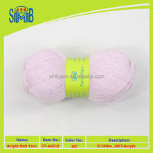 china shingmore bridge best selling oeko tex quality 100g skeins hand knitting mixed colors acrylic yarn