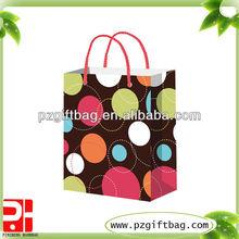 fancy apparel packaging paper bag