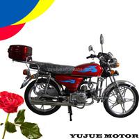 gearbox motor/motor magnetic/mini chopper pocket bike