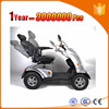 charging type handicapped scooters 3 wheel mobility scooter cars china factory