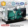 150kw 24v dc waterproof diesel generator