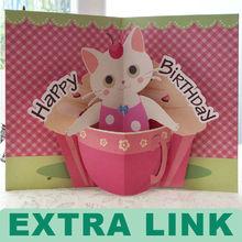 caliente la venta precioso feliz cumpleaños tarjetas