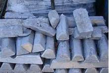 High Grade Low Price Aluminum Ingot