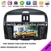 7inch double dins radio for Nissan TIIDA car dvd gps