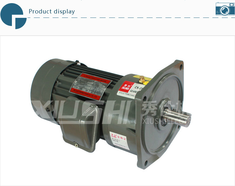 CV Vertical type with alumium shell three phase motor 3700W 50shaft