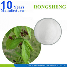 Manufactory Wholesale High purity Sinomenium Acutum Extract Powder
