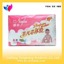 super elastic side pannel disposable baby diaper