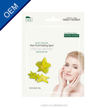 private label and Star Fruit Fading Rejuvanating & Renewing Spot Facial Mask