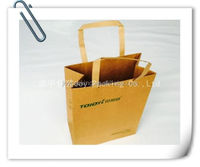 Recycled Wholesale Cheap Brown Kraft Paper Bag for Gift Shopping bag