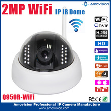 2015 hottest selling Q950R-WIFI 1080P H.264 HD Network IR dome sony camera in stock