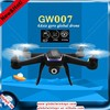 4G SD card rc drone quadcopter China, UAV drone camera GW007 toys for sale, RC DRONE UAV professional VS JJRC H9D