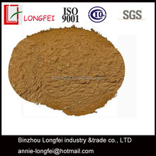fish meal for animal feed with good quality and low price