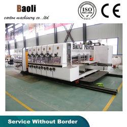machine for small business print carton printing machine