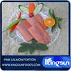 Fresh Frozen Pink Salmon Portion