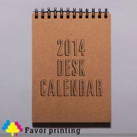 kraft paper calendar 2014
