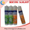 CY-800 Silicone Structural Glazing Sealant drying silicone sealant