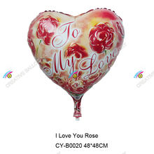 2015hot sale 18'' heart shaped foil balloon with rose to my lover