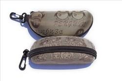 GC-007 Custom Design EVA molded eyeglasses case
