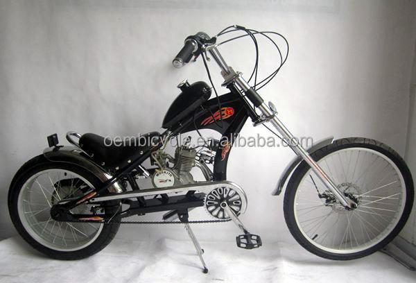 chopper gas motor_.jpg