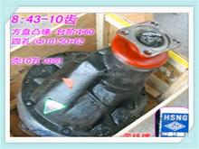 FOTON reducer/differential FOTON1028 truck parts auto spare parts car parts