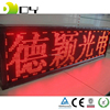 p10 scrolling programmable red led moving message display module