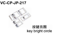 For jeep compass 2014 key bright circle