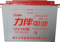 12V 120AH water Battery 6-DG-120
