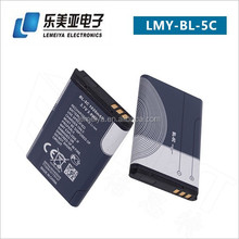 mobile phone bl5c battery for Nokia phone 1100 1200 Cell phone Free Sample BL-5C battery