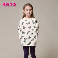 2015 spring Autumn children's long sleeve T-shirt elasticcandy colors girls t shirts kids tops tees child clothes