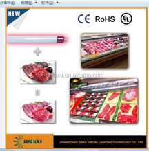 Meat and processed meats lighting meat display case lights