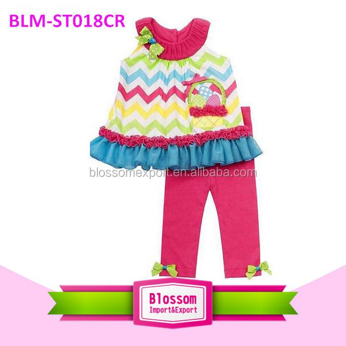 BLM-ST018CR