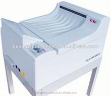 x-ray film developer and fixer, automatic x-ray film processor