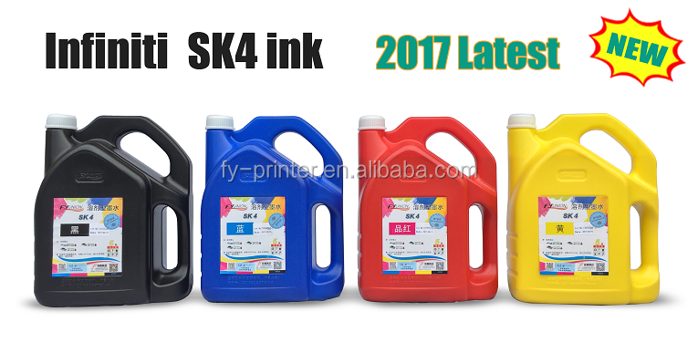 SK4 ink new 201