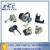 SCL-2013030312 CF250 spare parts for chinese motorcycles lock set