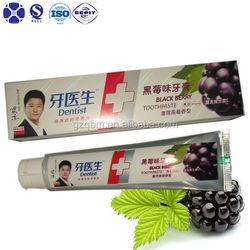 Dentist Oral Care non fluoride toothpaste(BlackBerry flavor) Brand names toothpaste