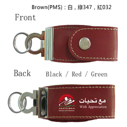 2015 promotional Newest style Leather usb flash drives