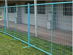metal fence/ metal fence panel/ metal fencing