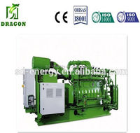 Low factory price 80kw power generator natural gas turbine generator