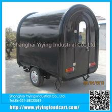 YY-FR220B Novelties wholesale china ice cream trailer kiosk