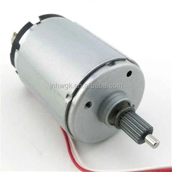 Micro Motor Price Small Electric Dc Motors 24 Volt 12v