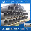 xinpengyuan API/ASTM steel pipe buyer Made In China