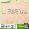Rich texture high quality stone paint for building