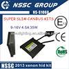 2013 NSSC xenon hid conversion kit