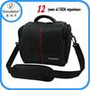 China most popular waterproof camera case bag