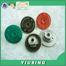 Customized garment accessory custom metal buttons for jeans