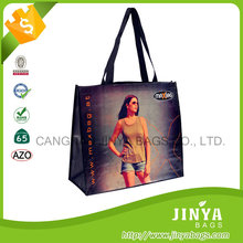 Professional Customized cheap laminated pp woven shopping bag , PP woven bag