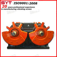 induction motor as vibrating source